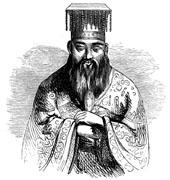 Confucius image.